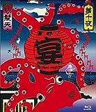 """怒髪天 presents""""響都ノ宴""""10周年記念『夢十夜』""""無修...[Blu-ray/ブルーレイ]"""