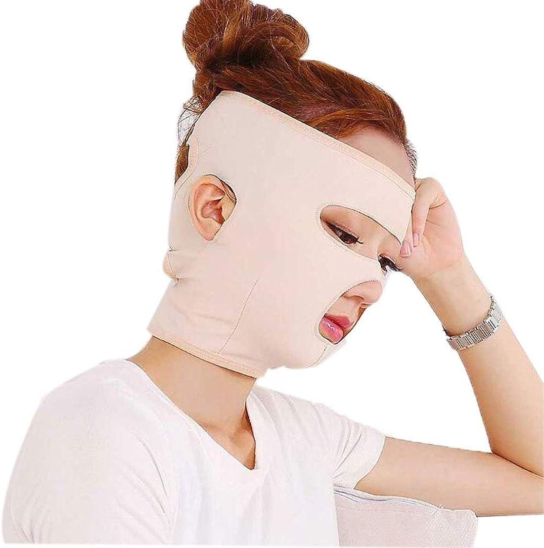 シャッター救いスリップシューズスリミングVフェイスマスク、フェイスリフティングマスク、フルフェイス通気性の術後回復包帯リフティング引き締め肌の減少により小さなVフェイスマスクを作成(サイズ:M)