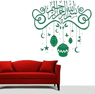 Impression Wall Decor Vinyl Bismillah Islamic Muslim Calligraphy Wall Window Door Furniture Sticker, 23.62 x 22.04 x 0.39 Inches, Multicolour