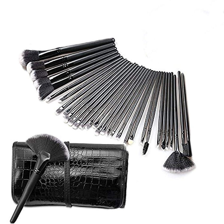 Sunroyal 32 Pcs Premium Kabuki Makeup Brush Set Cosmetics Foundation Blending Blush Eyeliner Face Powder Brushes Makeup Tool Set with Travel Pouch Bag