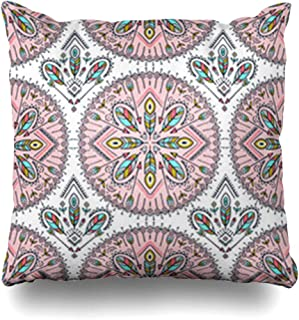 DaniulloRU Throw Pillow Covers Hipster Ethnic Arrows Feathers Tribal Boho Hippie Native American Indian Motifs Abstract Bohemian Home Decor Sofa Cushion Cases Square Size 20 x 20 Inches Pillowcase
