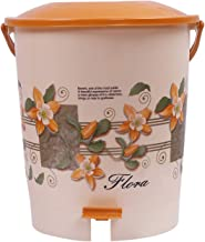 Kuber Industries Virgin Plastic Dustbin Garbage Bin with Handle, 10 LTR (Cream) -CTLTC010862