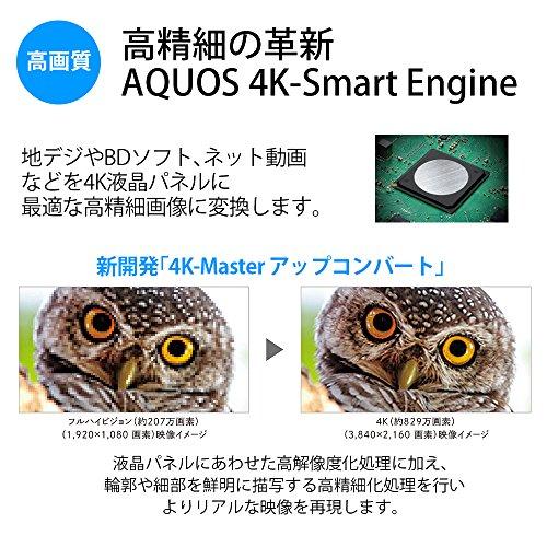 『シャープ 40V型 液晶 テレビ AQUOS 4T-C40AJ1 4K Android TV 回転式スタンド 2018年モデル』の3枚目の画像
