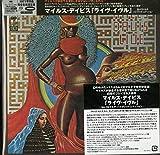 ライヴ・イヴルーSA-CDマルチ・ハイブリッド・エディションー(完全生産限定盤)(SACD HYBRID)