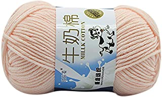 Molyveva Bonbons Yarn Skeins Assorted Colors for Crochet & Knitting Multi Pack Variety Colored Assortment - 100% Cotton Yarn Skeins - 1 Piece (Skin Pink)
