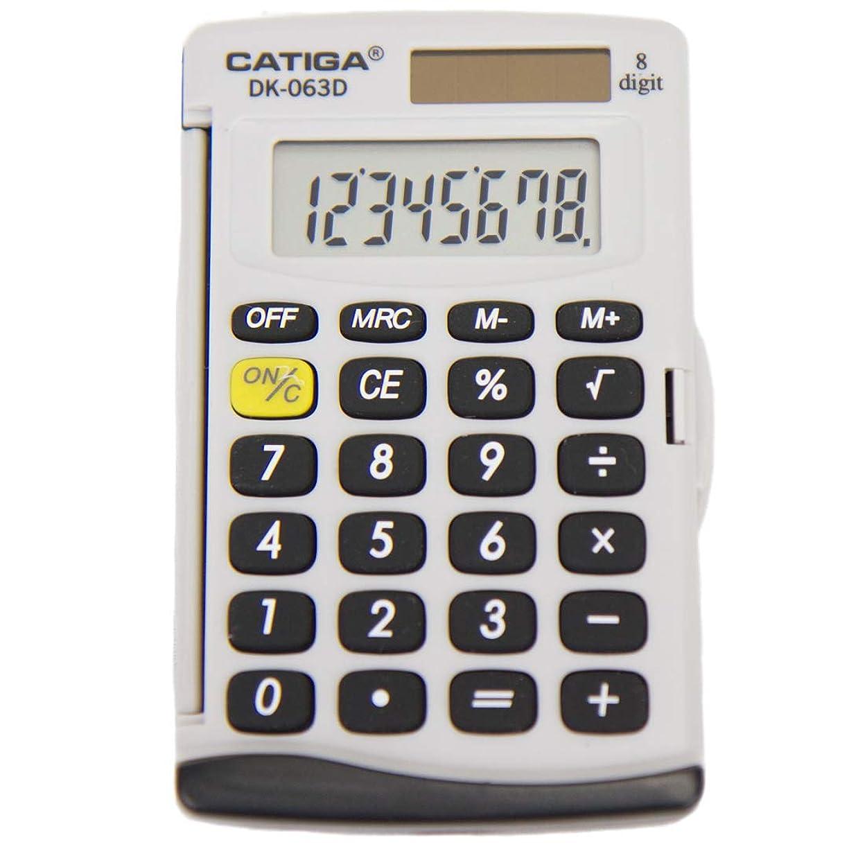 携帯用電卓 - ポータブル、教育用電卓 - コンパクト内蔵カバー - Catiga - DK-063D - 移動中または学習目的用 (ブラック)