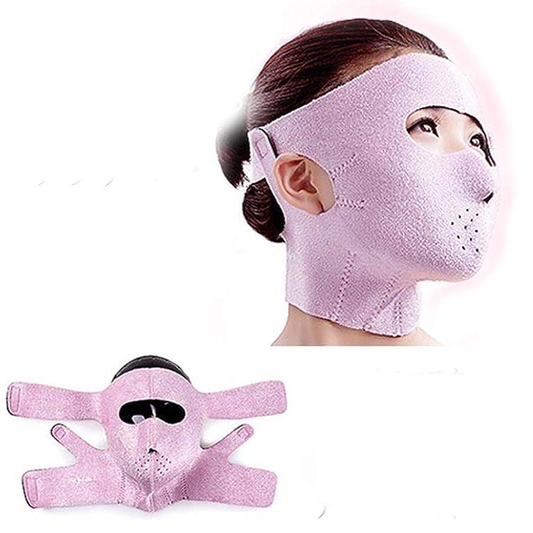 適応的設計図フォルダ小顔 矯正 補正 サウナ マスク サポーター 顔 リフトアップ エステ ダイエット