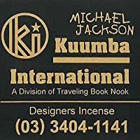 KUUMBA/クンバ『incense』(MICKAEL JACKSON マイケルジャクソン)(Mini size)