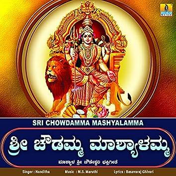 Sri Chowdamma Mashyalamma - Single