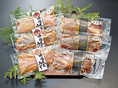 十勝味噌 漬け魚セット(北海道十勝産無添加味噌)粒みそ 黒豆味噌(きんき 目抜 つぼだい)吉次 めぬき ツボ鯛(味噌漬け 漬魚)