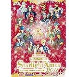 ライブビデオ ネオロマンス スターライト・クリスマス 2011 [DVD]