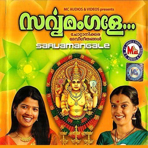 Durga Viswanath, Shyama & Amrutha Suresh