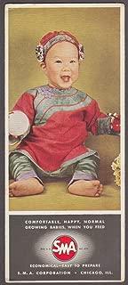 SMA Simulated Milk Adaptation baby formula advertising blotter Chinese 1940s
