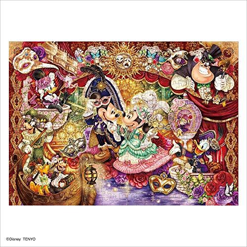 テンヨー ジグソーパズル ディズニー 華麗なるマスカレードへの招待 500ピース (35x49cm)