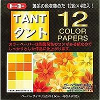 トーヨー タント12カラーペーパー 黄