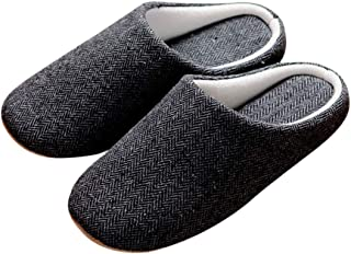 [Euyqs] スリッパ 洗える おしゃれ スリッパ 人気 静音 滑り止め付 超軽量 室内履きルームシューズ 室内 来客 オールシーズン用 男女兼用