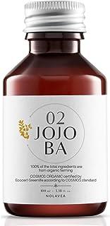 Aceite de Jojoba 100% Vegetal -100 ml - Aceite Ecologico y Vegano Prensado en frio y Virgen - Primera Presión - Cuidado Ca...