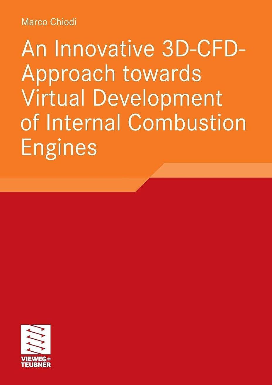 天才ビジターシャーAn Innovative 3D-CFD-Approach towards Virtual Development of Internal Combustion Engines