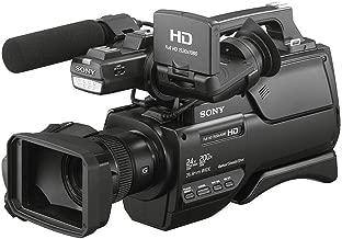 Sony HXR-MC2500 AVCHD Shoulder Mount Camcorder, 1/4