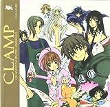 CLAMP: CREANDO SU PROPIO UNIVERSO (Manga (tebeos Dolmen))