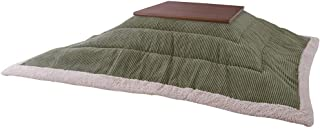 AZUMAYA KK-141KH Kotatsu Futon Square Shape, Corduroy Fabric with Polyester Material, W75.0 x D75.0 Inches, Home and Living, Khaki Green Color