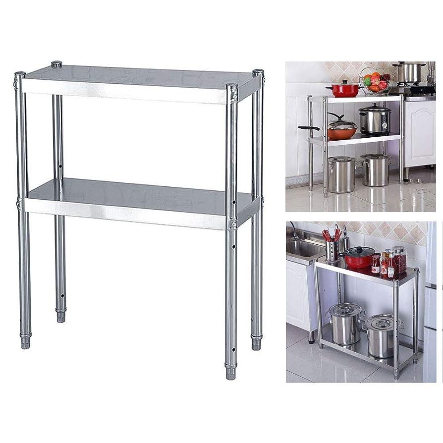 感覚住人容赦ないメタルラック 、調節可能な足が付いている2層間隔の調節可能なステンレス鋼の食器棚