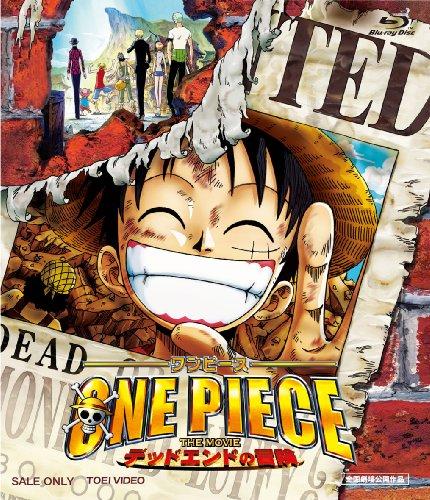 Eiichiro Oda - One Piece The Movie Dead End No Bouken [Edizione: Giappone] [Italia] [Blu-ray]