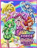 Glitter Force Doki Doki Coloring Book: スマイルプリキュア! Smile PreCure! Smile Pretty Cure! Sumairu PuriKyua!