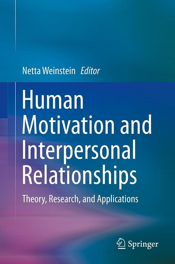 インストール詳細にかまどHuman Motivation and Interpersonal Relationships: Theory, Research, and Applications (English Edition)