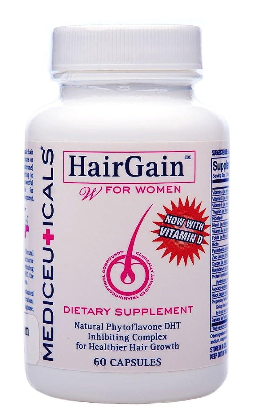 筋肉のアフリカグラフィックTherapro 女性のための髪のゲイン(60カプセル)
