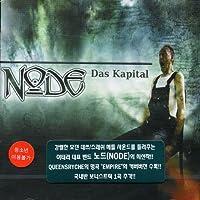 Kas Kapital by Node (2005-06-13)