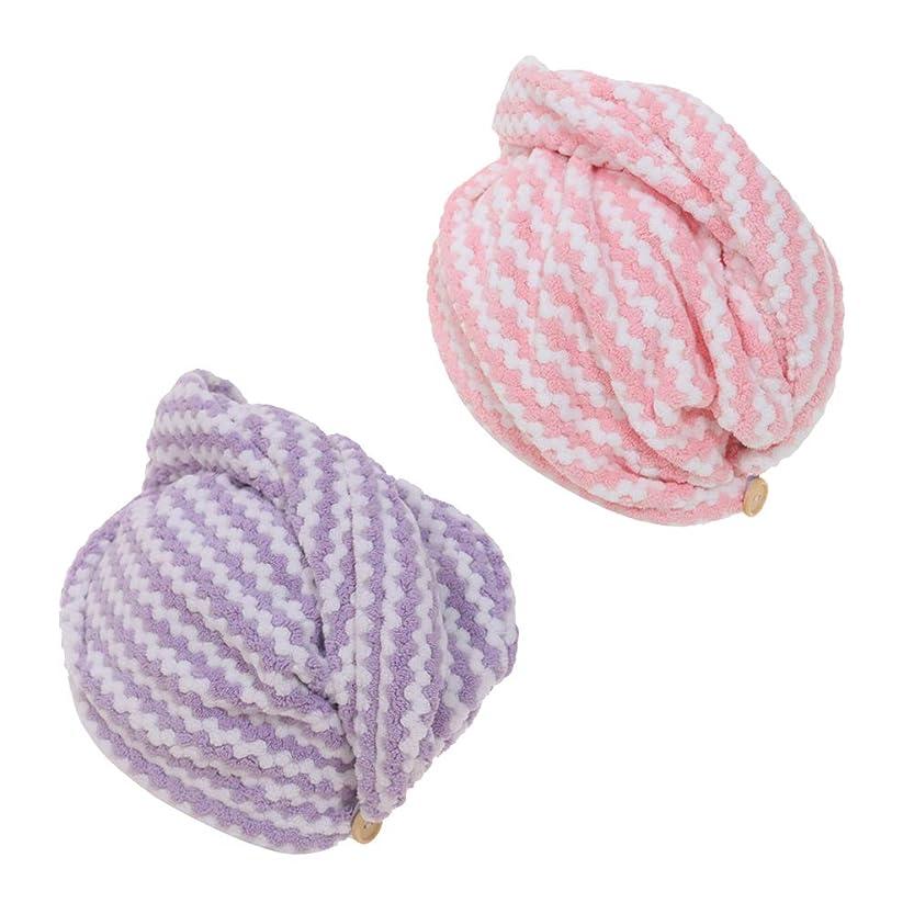 より平らなマウンド第二にTOPBATHY ヘアドライヤータオル帽子スーパー吸収性ヘアドライヤーラップキャップドライヘアすぐに乾いたヘアキャップスパキャップ子供と大人のためのラップを乾燥2ピース