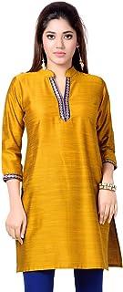 Studio Shringaar Golden Cotton Silk Band Collared Kurti