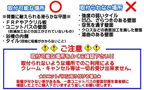 クイックバーUNI-3040-3S【ユニトレンド】【住宅改修、手すり・手すり部材】