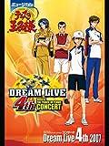 ミュージカル『テニスの王子様』コンサート Dream Live 4th