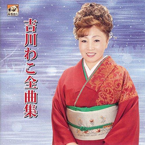 Katakura Kojuurou