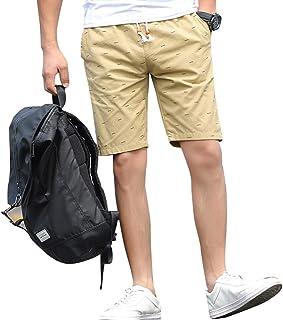 PinShang Men Cotton Middle Length Trousers Baggy Fashion Slacks Sport Beach Shorts Khaki (fish bone) L