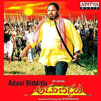 Adavi Biddalu (Original Motion Picture Soundtrack)