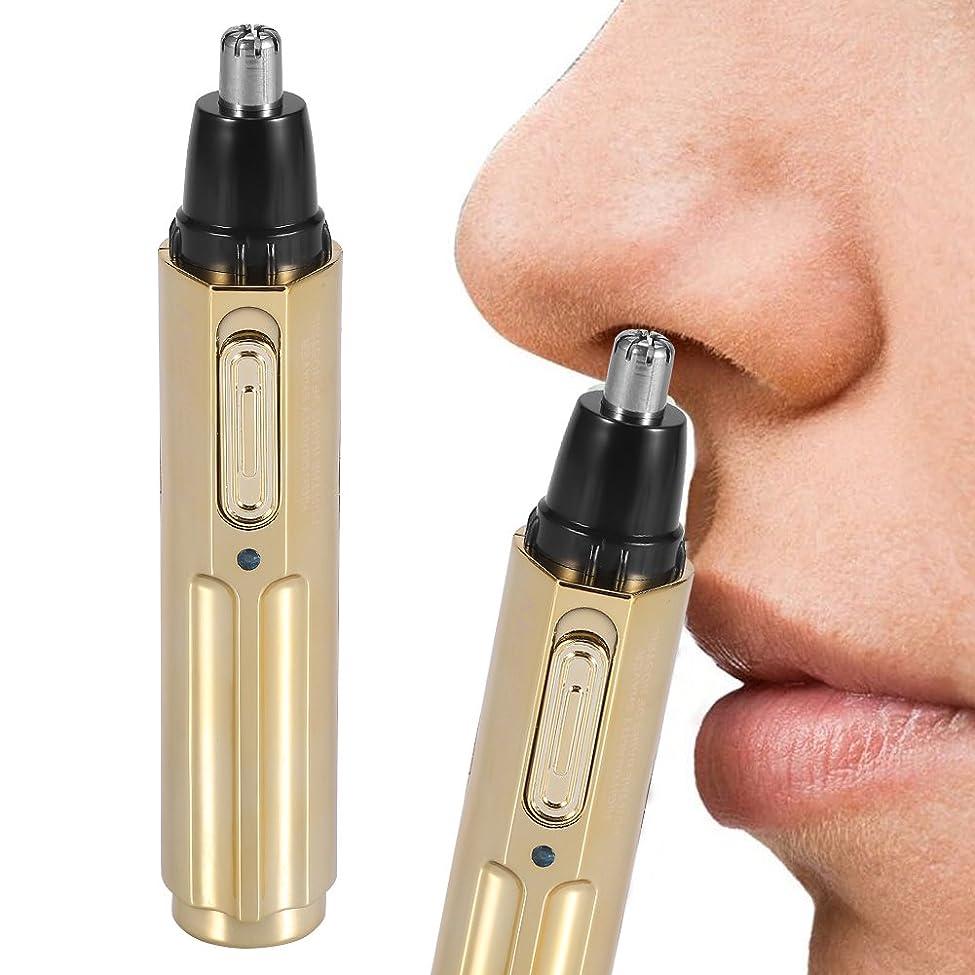 砂利実験室鼻エチケットカッター 鼻毛カッター 鼻毛/耳毛カッター 鼻毛切り 鼻毛の処理 充電式360度回転式 水洗い可 携帯便利 男女兼用 高速モーター搭載