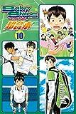 ベイビーステップ 超合本版(10) (週刊少年マガジンコミックス)
