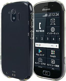 らくらくスマートフォン me F-03K スマホケース クリア カバー 耐衝撃 薄型 耐熱性 シンプル 高光沢 軽量 ソフト マイクロドット加工 【Provare】