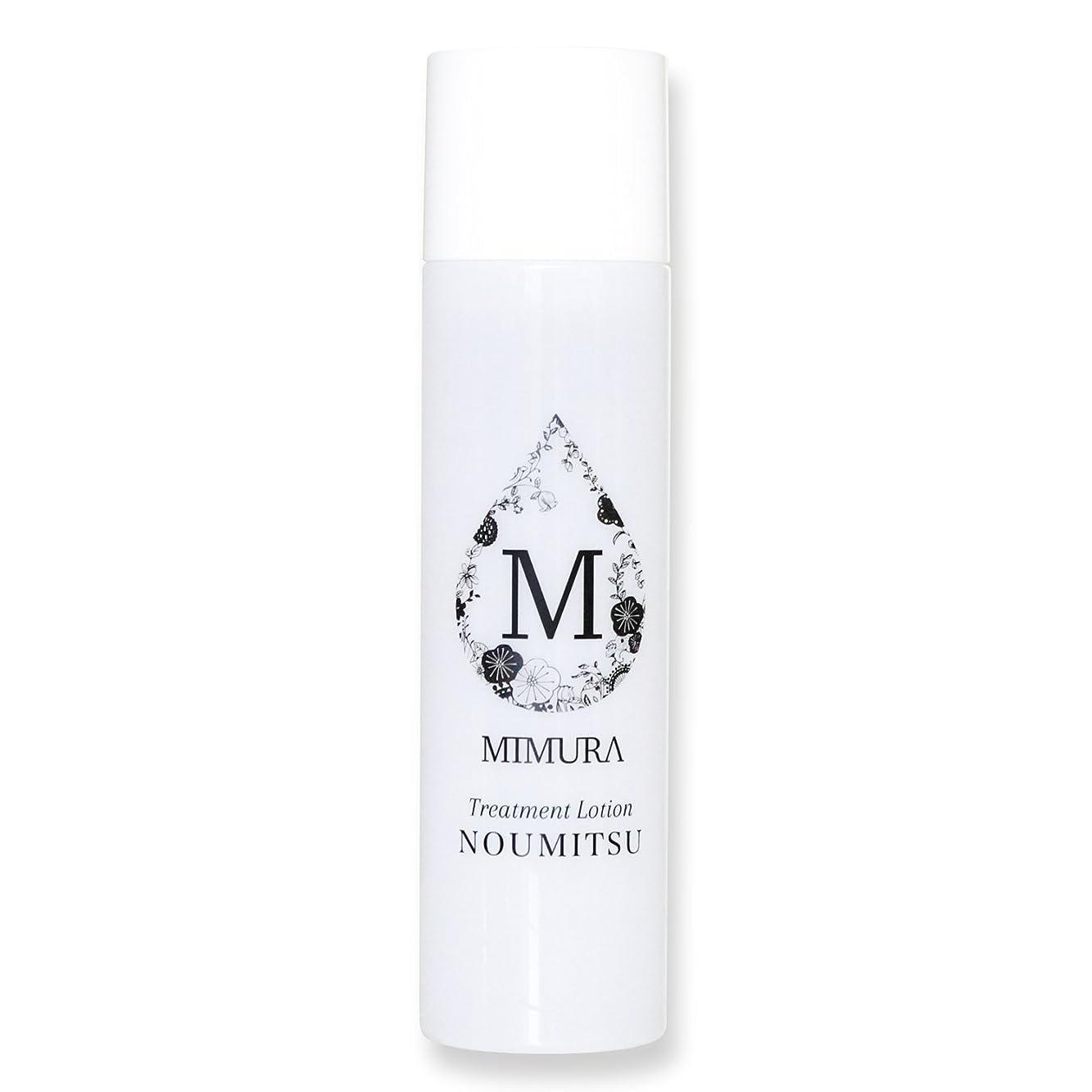 望み打ち負かす物足りない化粧水 乾燥肌 うるおい 送料無料 ミムラ トリートメントローション NOUMITSU MIMURA 日本製