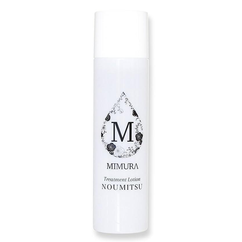 伸ばす男らしいネコ化粧水 乾燥肌 うるおい 送料無料 ミムラ トリートメントローション NOUMITSU MIMURA 日本製