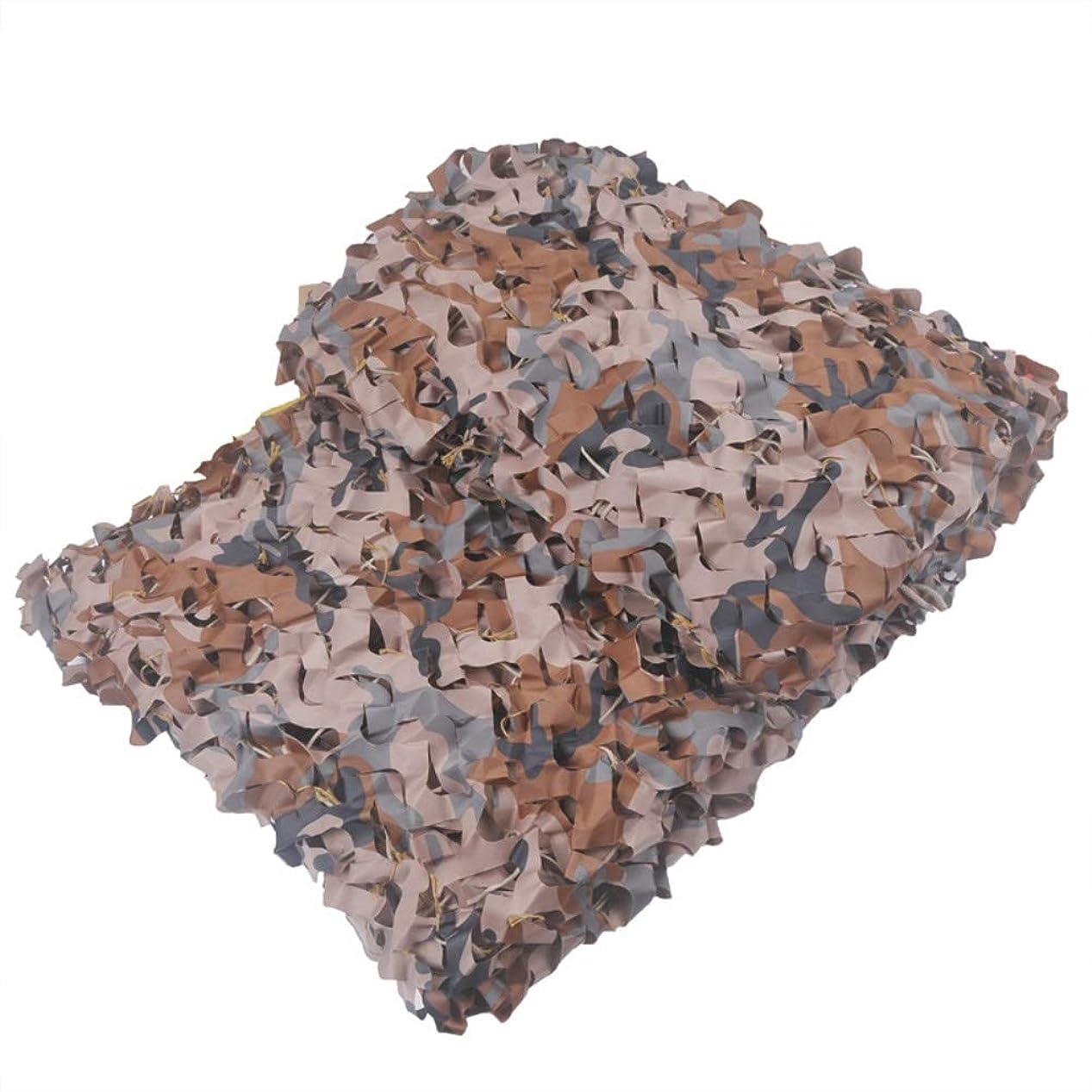 節約ささいなきらめくDesert Camouflage Net Air Defense Shading Insulation Shading Net With Iron Ring Interior Angle Edging Sun Network,300D Polyester Oxford fabric SWKFDG 遮光ネット温室農業遮光 (Size : 6x6m)