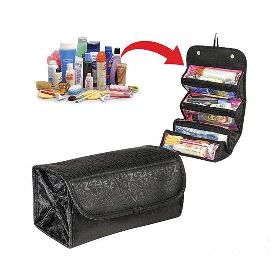 内陸疑い者広告する化粧収納バッグ 整理バックLuckyFine 小物 旅行用 大容量 収納ケース 化粧品バッグ 小物整理 黒