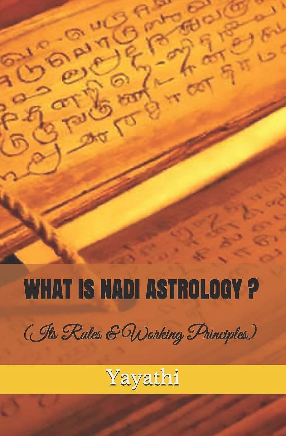 自分幸福位置づけるWhat is Nadi Astrology ?: Its Rules and Working Principles