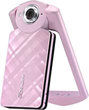 Casio EXILIM High Speed EX-TR50 EX-TR50PK (Pink) LIFE STYLE Brilliant Beauty / Self-Portrait Beauty / Selfish Digital Camera with 11.1 MP with 3.0-Inch Super Clear LCD - International Version (No Warranty)
