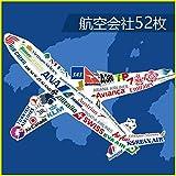 【4LEVEL】 世界各国 航空会社 ステッカー52枚セット 旅行 トラベル 防水仕様 強粘着タイプ 【4LEVEL】
