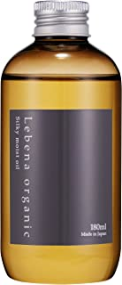 レベナオーガニック ヘアオイル 180ml シルキーモイストオイル