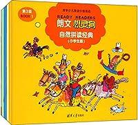 朗文机灵狗自然拼读经典(小学生版) 第4级